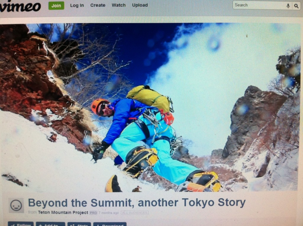 tmp ice climbing japan promo video
