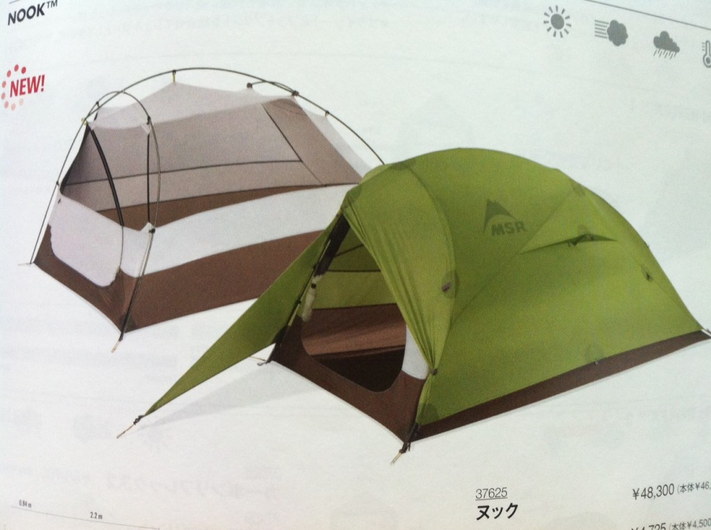 ice climbing japan msr nook tent