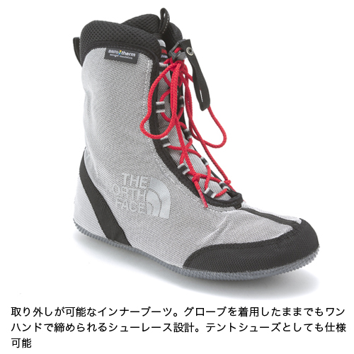 north face verto s6k extreme inner boot