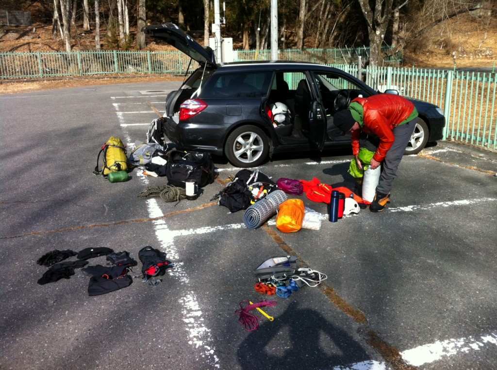 ice climbing japan car park gear up kaikomagatake