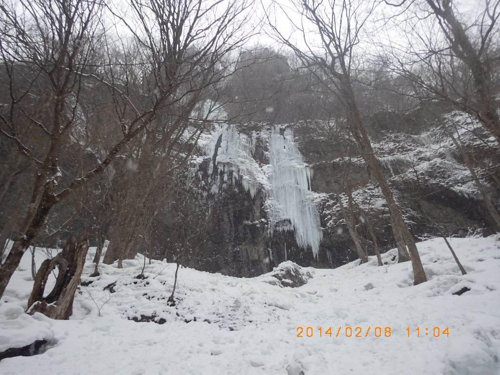 white dragon wall futakuchi ice climbing japan