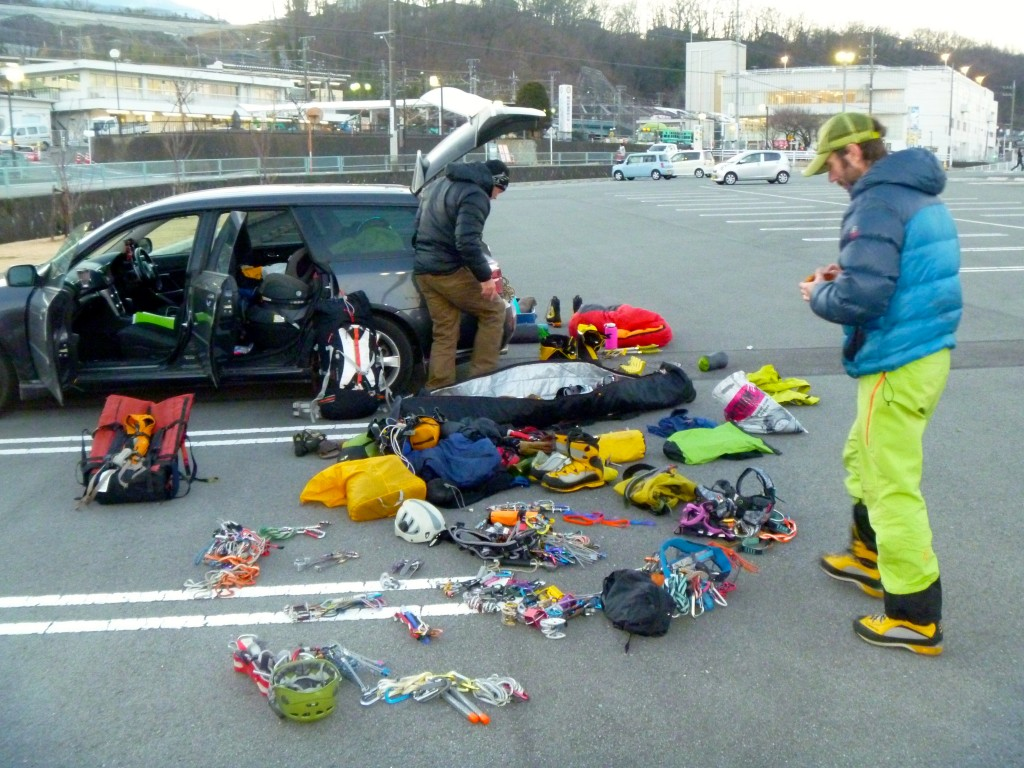 ice climbing japan  gear up